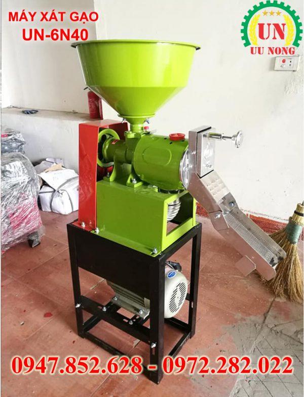 máy xát gạo mini ưu nông