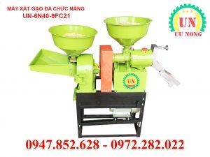 máy xát gạo hai chức năng ưu nông - thiết kế hiện đại nhất hiện nay