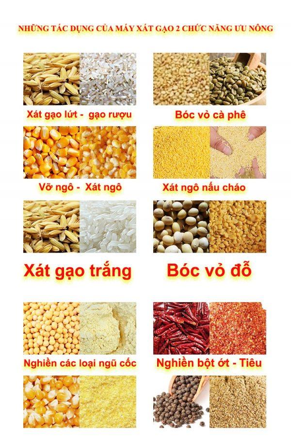 sản phẩm của máy xát gạo hai chức năng