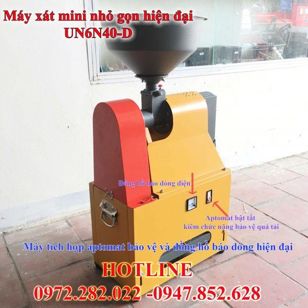 máy xát gạo mini hiện đại cho gia đình và hộ kinh doanh gạo tươi