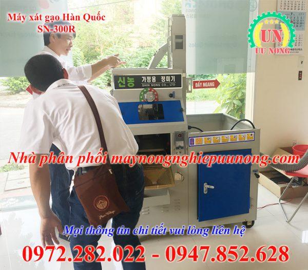 máy xát gạo hàn quốc SN-300R