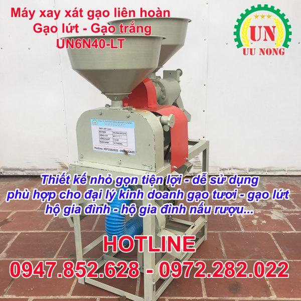 máy xay xát lúa gạo liên hoàn mini UN6N40-LT