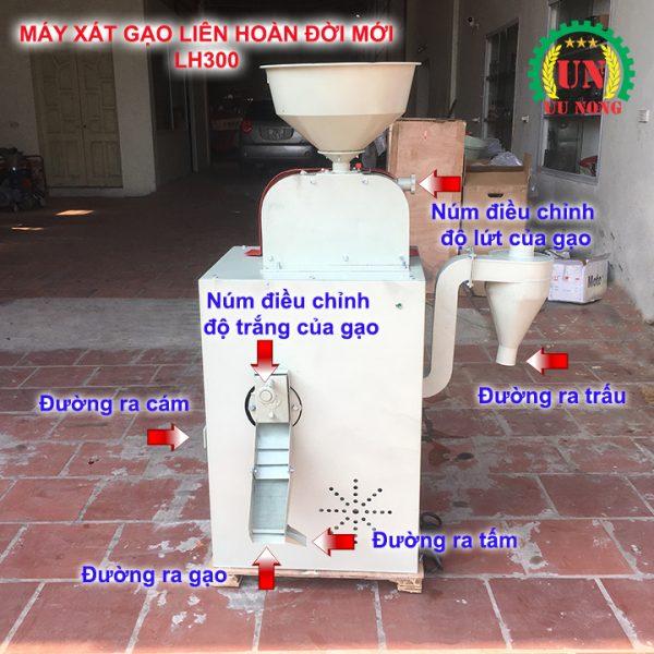 máy xát gạo liên hoàn đời mới LH300