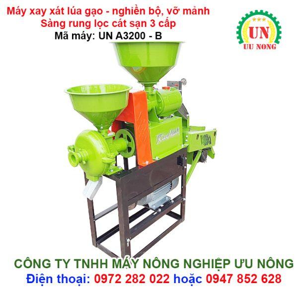 máy xát gạo mini 3 chức năng có sàng rung lọc cát sạn 3 cấp