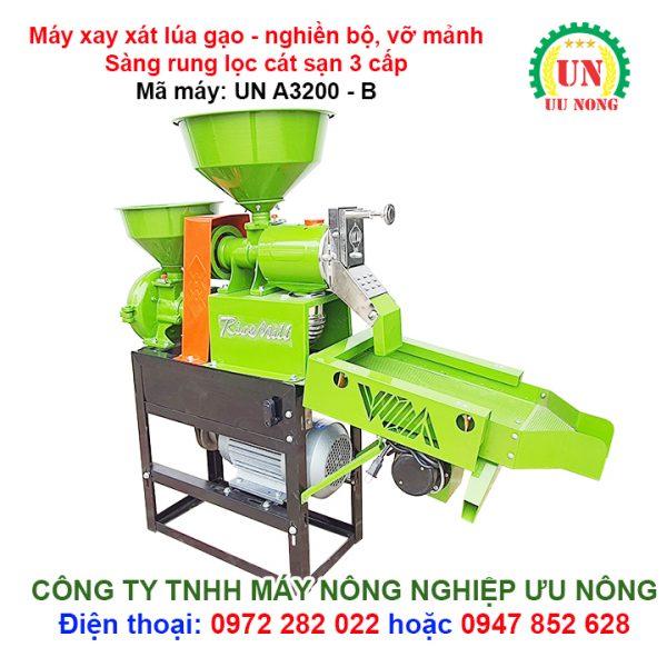 máy xat xát lúa gạo 3 tác dụng sàng rung lọc cát sạn 3 cấp mới nhất