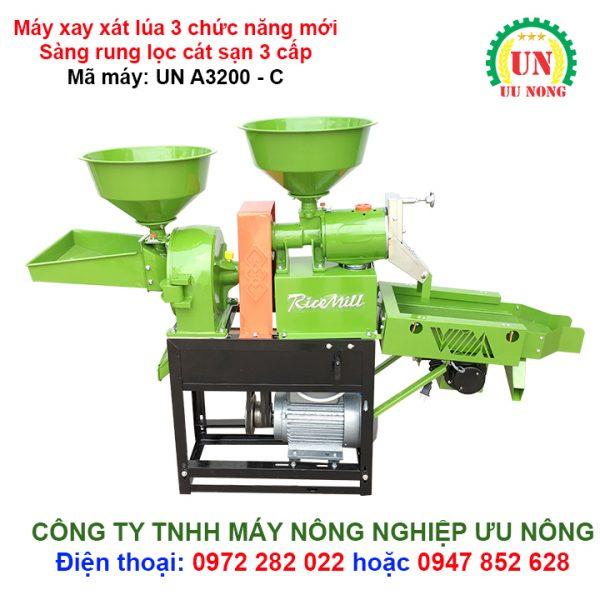 máy xay xát lúa gạo 3 tác dụng mới nhất với sàng rung lọc cát sạn 3 cấp