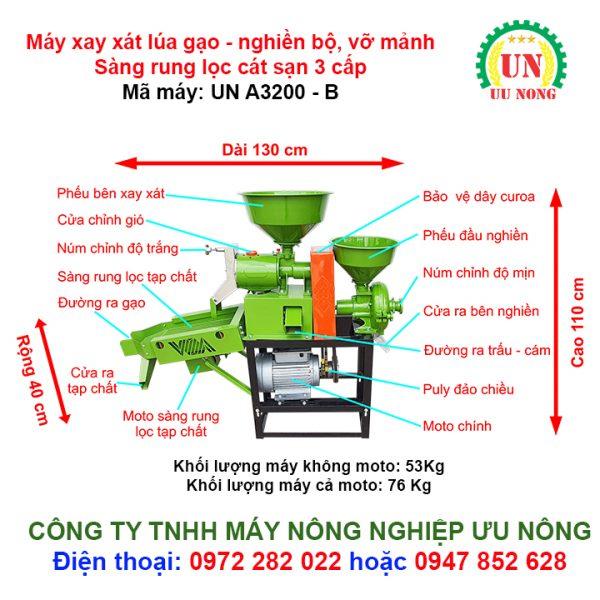 máy xay xát lúa gạo mini gia đình sàng rung lọc cát sạng 3 cấp độ