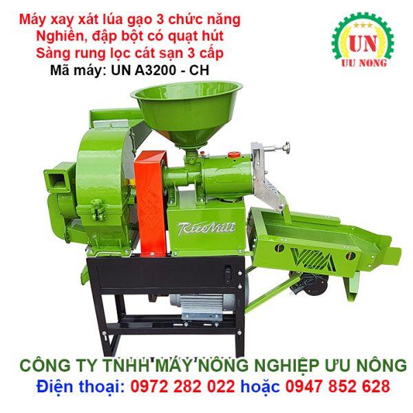 máy xay xát lúa gạo mini kết hợp với đầu nghiền búa có quạt hút, sàng rung lọc cát sạn 3 cấp
