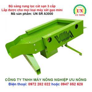 sàng rung lọc cát sạn 3 cấp cho máy xay xát lúa gạo gia đình