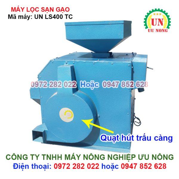 máy lọc sạn gạo mini, máy lọc sạn gạo, máy lọc sạn, máy lọc sạn mini, máy lọc sạn gạo 300kg, máy lọc sạn gạo 400kg