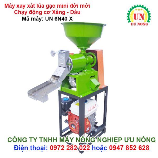 máy xay xát lúa gạo động cơ xăng dầu diesel, máy xát gạo gắn động cơ dầu, máy xát gạo động cơ xăng, máy xát gạo (2)